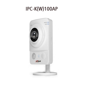IPC-K100A 1.3 Megapixel HD Cube Network Audio