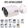 IPC-HFW1120SP 1.3 MP 3,6mm Sabit lens